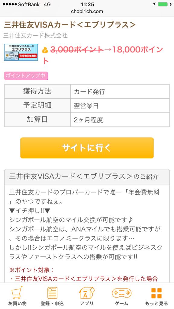 f:id:shinjuku-shirane:20170918112627p:plain