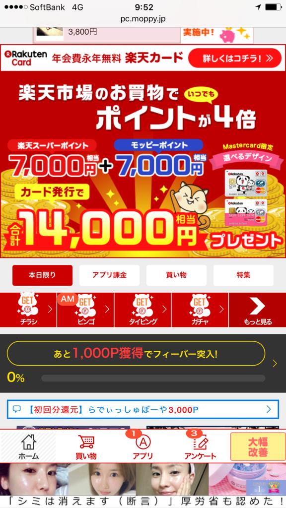 f:id:shinjuku-shirane:20170919095849p:plain