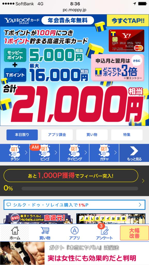 f:id:shinjuku-shirane:20170920083808p:plain
