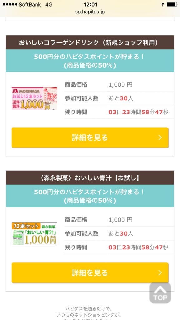f:id:shinjuku-shirane:20170921120451p:plain