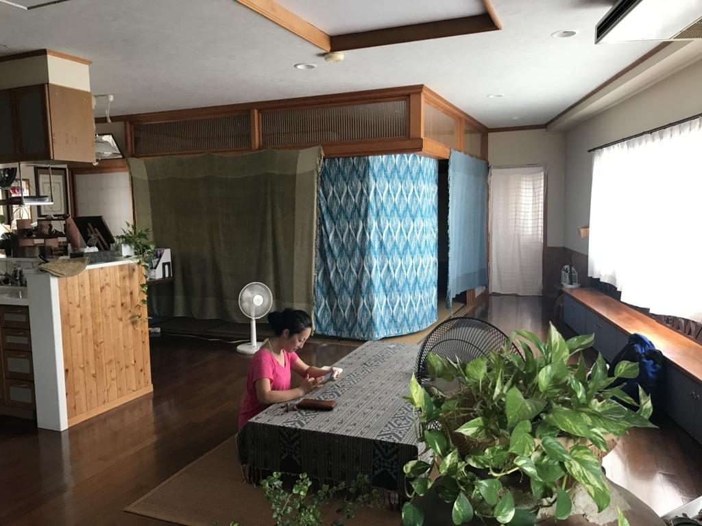 f:id:shinjuku-shirane:20170922125343j:plain