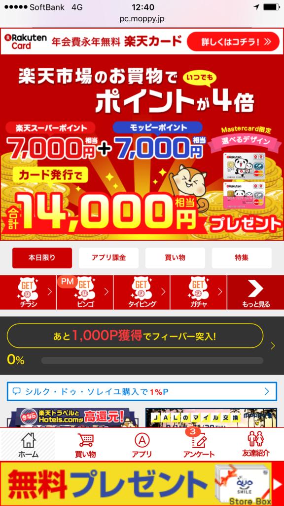 f:id:shinjuku-shirane:20170922125945p:plain