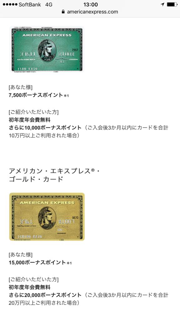 f:id:shinjuku-shirane:20170922130100p:plain