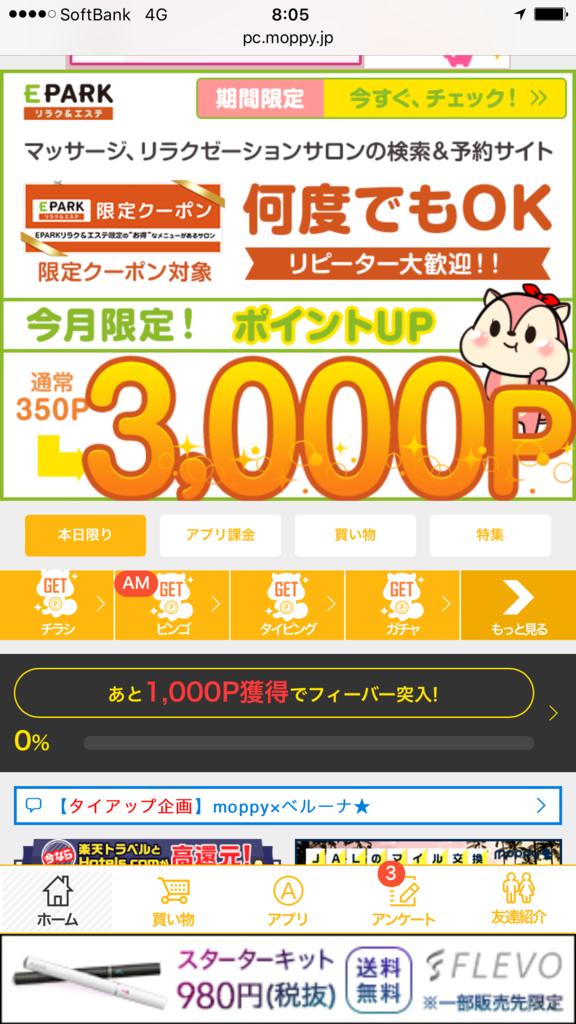 f:id:shinjuku-shirane:20170927081039p:plain