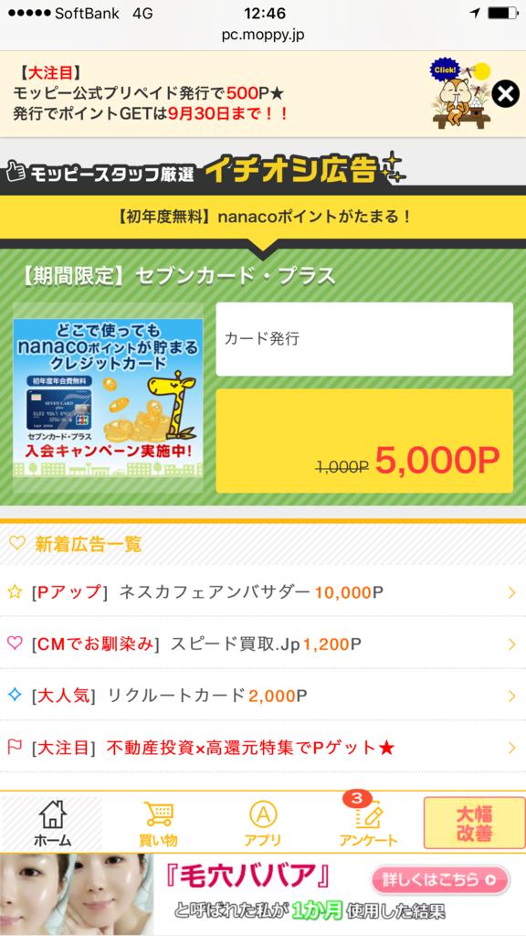 f:id:shinjuku-shirane:20170927124805p:plain
