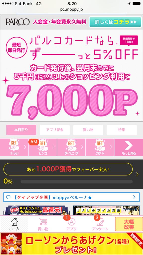 f:id:shinjuku-shirane:20170928082514p:plain