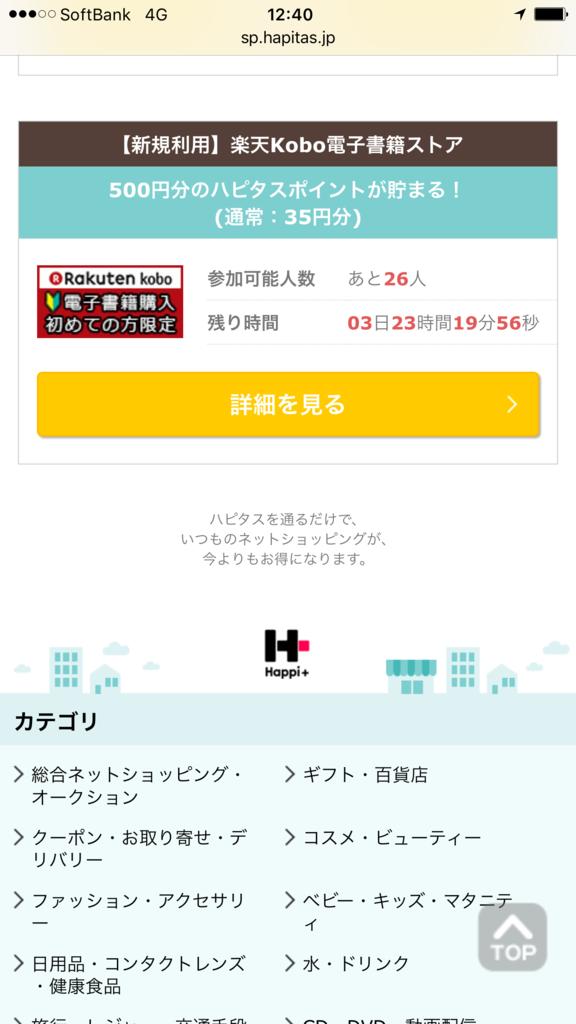 f:id:shinjuku-shirane:20170928124308p:plain