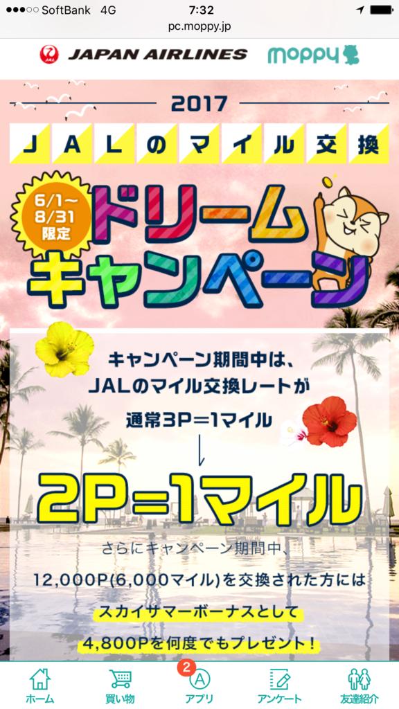 f:id:shinjuku-shirane:20171001073301p:plain