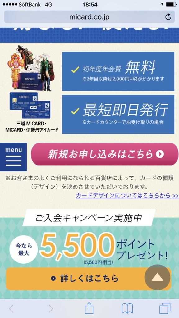 f:id:shinjuku-shirane:20171001185538p:plain