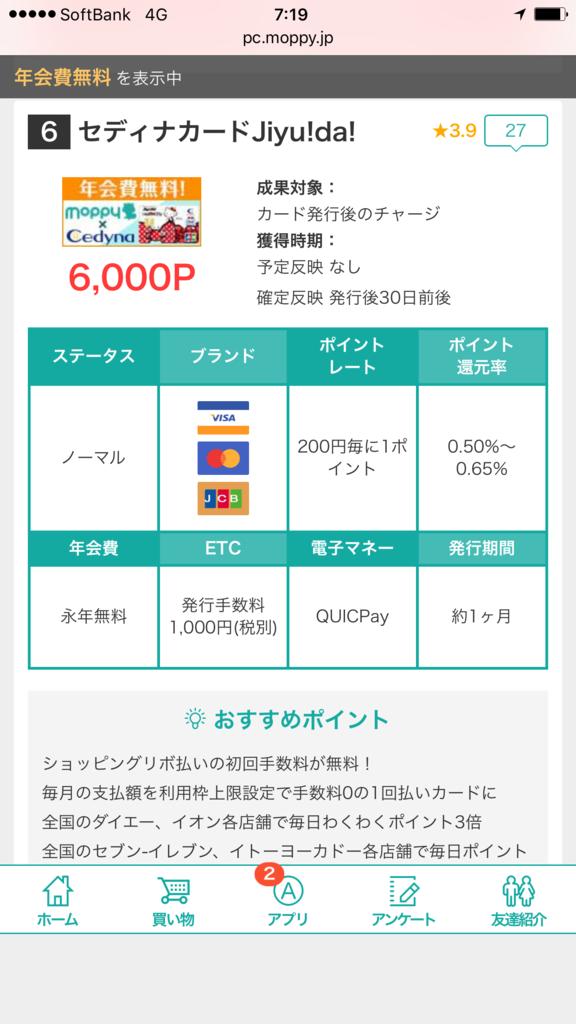 f:id:shinjuku-shirane:20171002072457p:plain