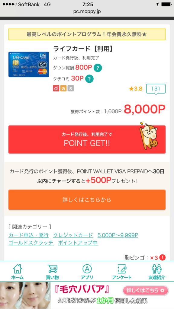 f:id:shinjuku-shirane:20171004073013p:plain