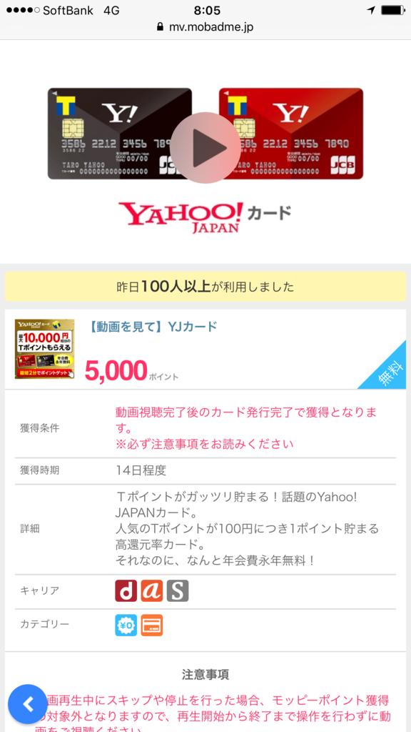 f:id:shinjuku-shirane:20171005080624p:plain