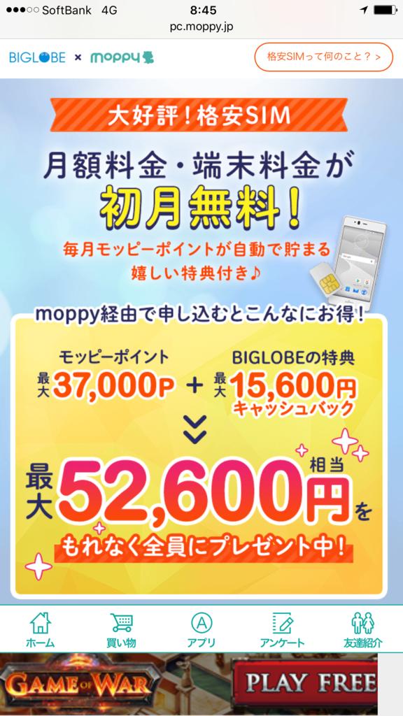 f:id:shinjuku-shirane:20171008084653p:plain