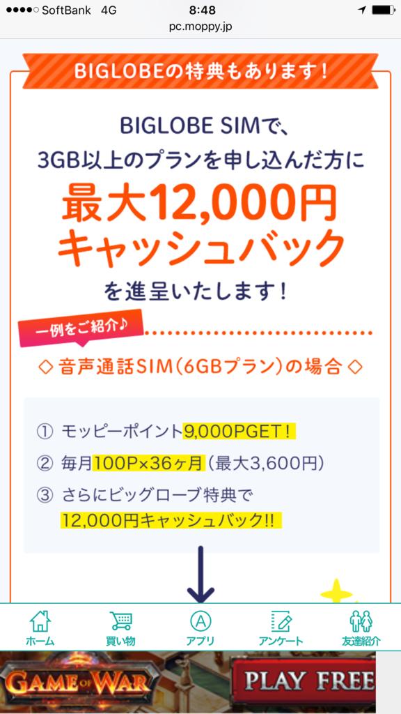 f:id:shinjuku-shirane:20171008085239p:plain