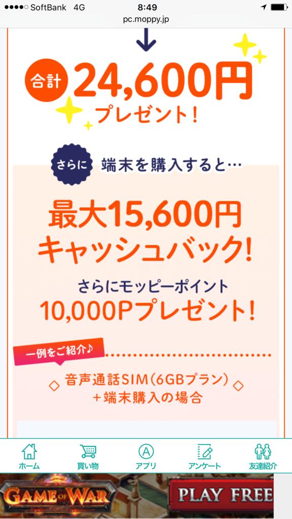 f:id:shinjuku-shirane:20171008085311p:plain