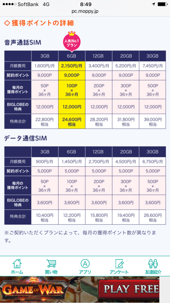 f:id:shinjuku-shirane:20171008085416p:plain