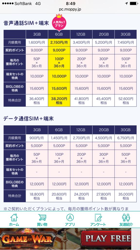 f:id:shinjuku-shirane:20171008085434p:plain