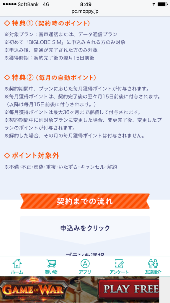 f:id:shinjuku-shirane:20171008085500p:plain