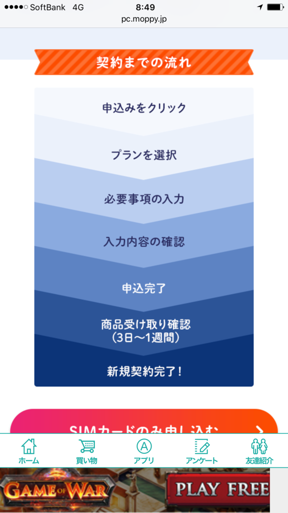 f:id:shinjuku-shirane:20171008085542p:plain