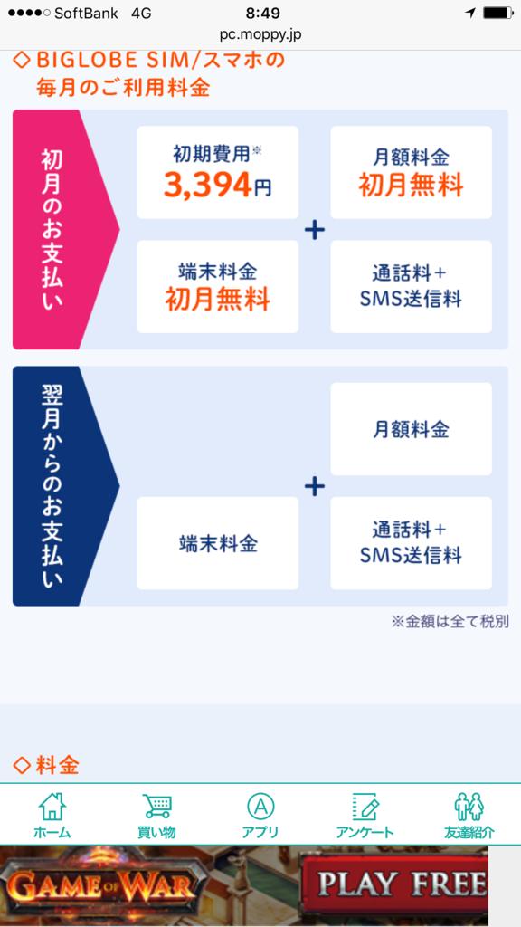 f:id:shinjuku-shirane:20171008085600p:plain