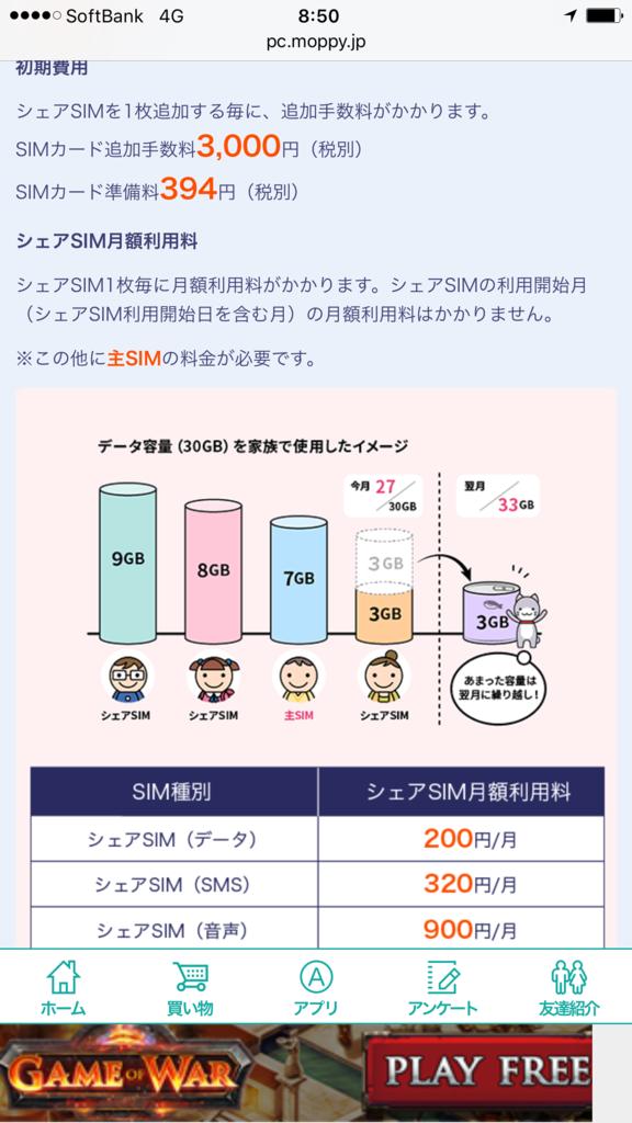 f:id:shinjuku-shirane:20171008085631p:plain