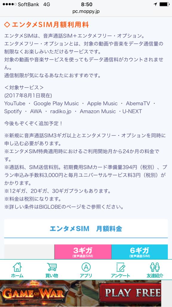 f:id:shinjuku-shirane:20171008085658p:plain