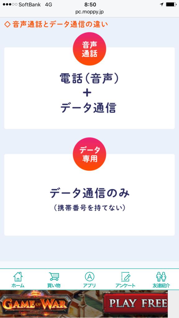 f:id:shinjuku-shirane:20171008085744p:plain