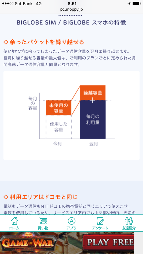 f:id:shinjuku-shirane:20171008085855p:plain