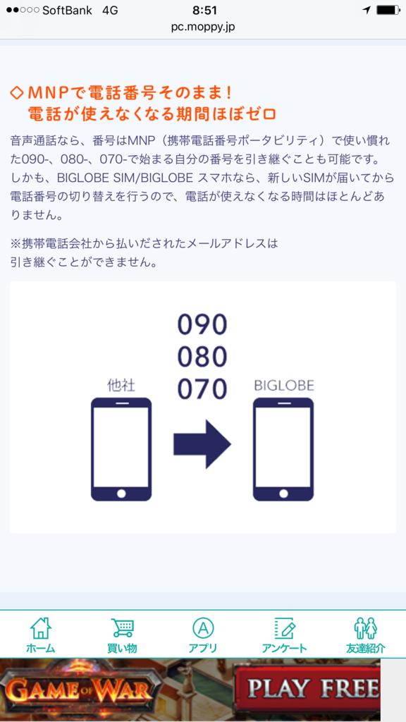 f:id:shinjuku-shirane:20171008085943p:plain