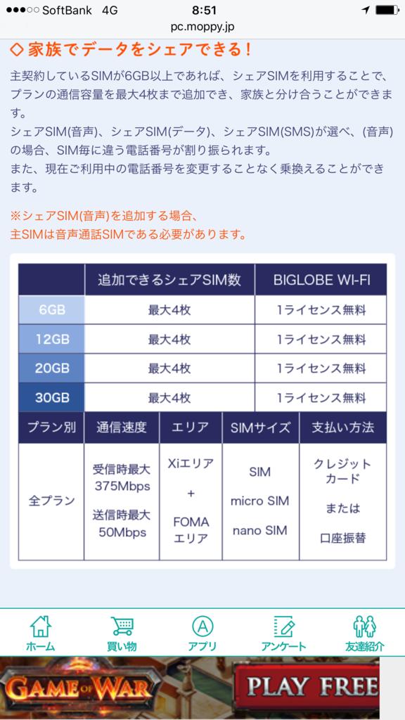 f:id:shinjuku-shirane:20171008090014p:plain