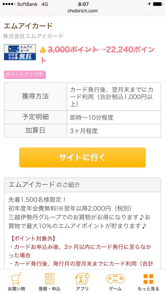 f:id:shinjuku-shirane:20171013081230p:plain