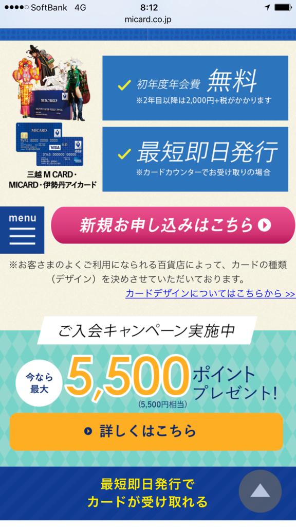 f:id:shinjuku-shirane:20171013081335p:plain