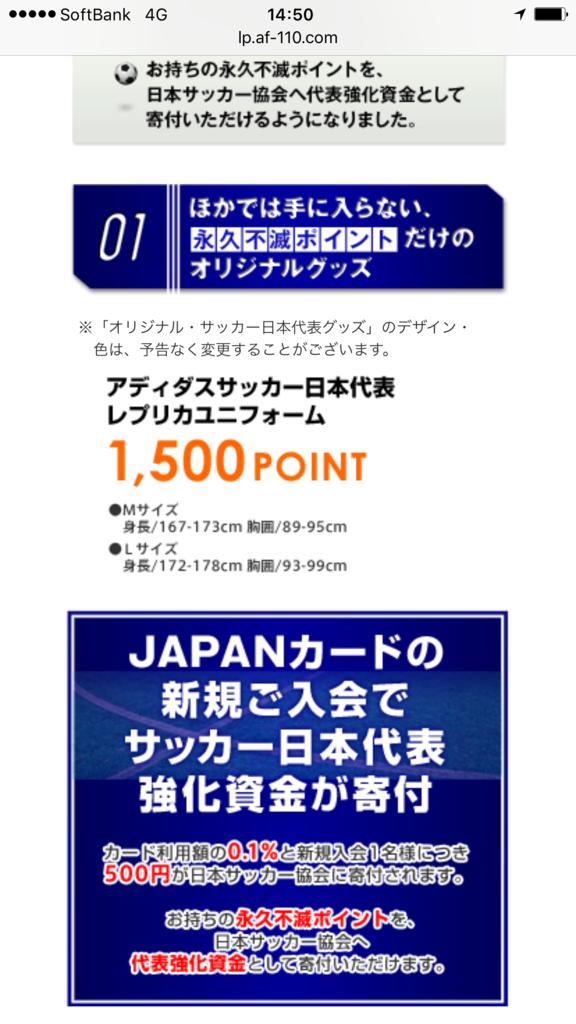f:id:shinjuku-shirane:20171016145156p:plain