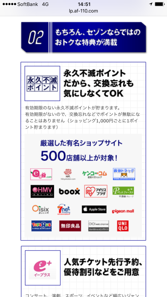 f:id:shinjuku-shirane:20171016145224p:plain
