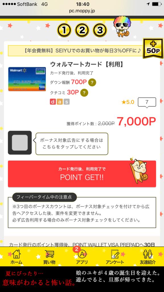 f:id:shinjuku-shirane:20171017184127p:plain