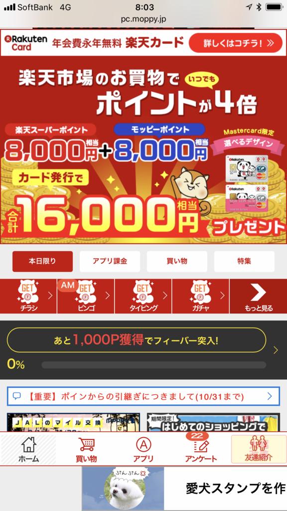 f:id:shinjuku-shirane:20171026080536p:plain