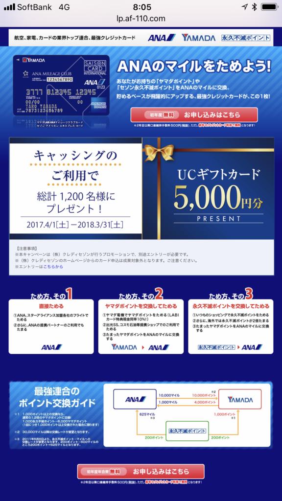 f:id:shinjuku-shirane:20171027080803p:plain