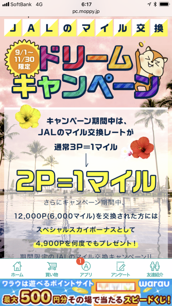 f:id:shinjuku-shirane:20171101062407p:plain