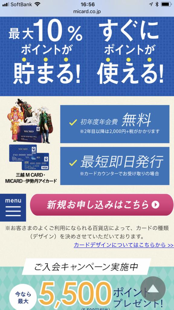 f:id:shinjuku-shirane:20171102165841p:plain