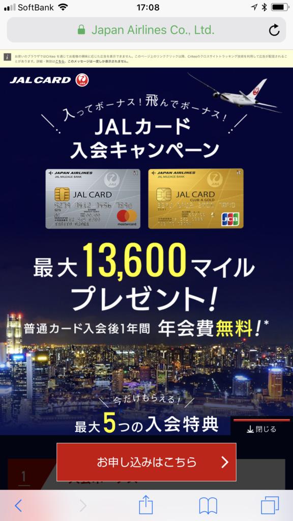 f:id:shinjuku-shirane:20171102172751p:plain