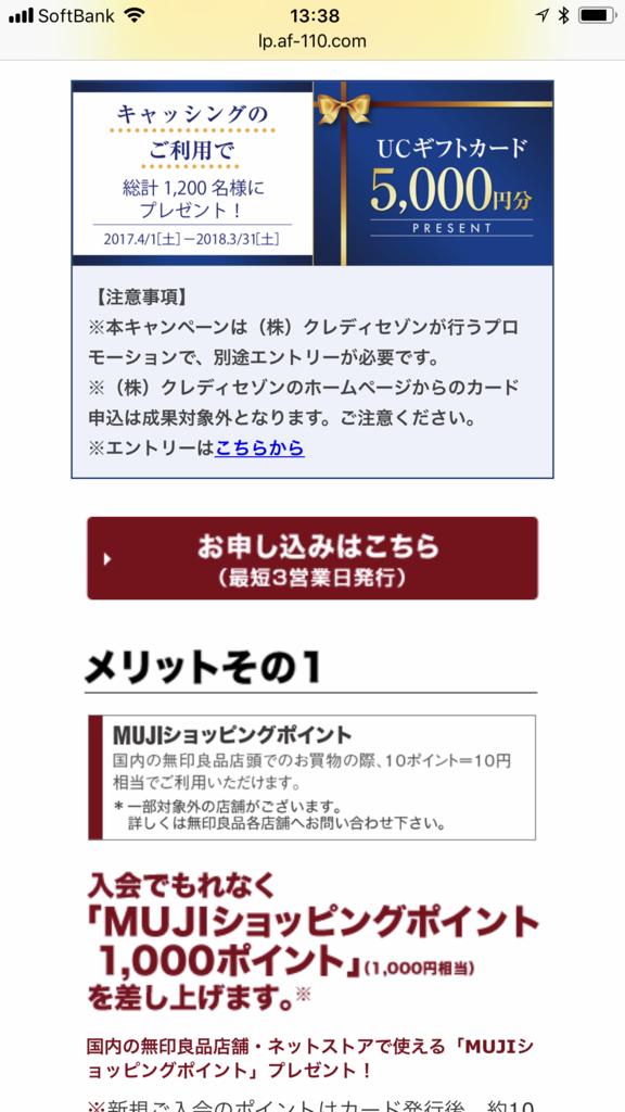 f:id:shinjuku-shirane:20171107134045p:plain