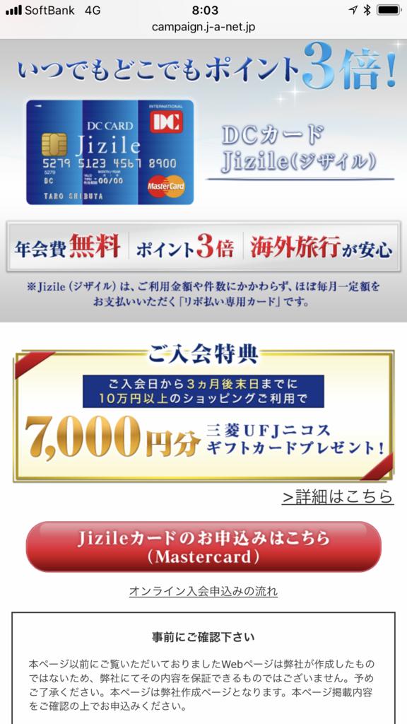 f:id:shinjuku-shirane:20171113080523p:plain