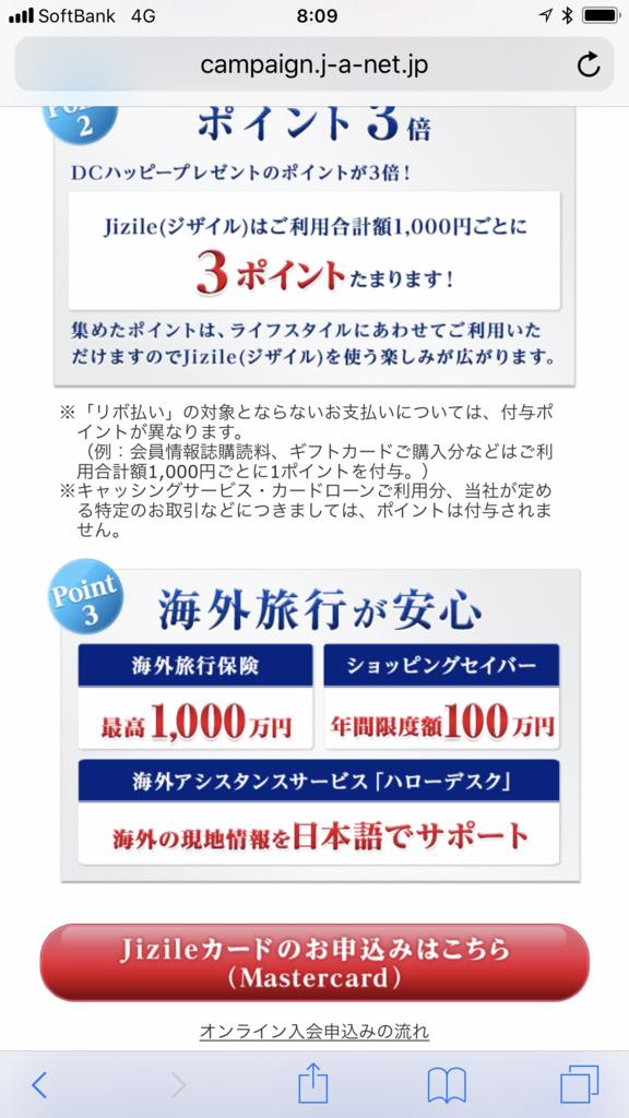 f:id:shinjuku-shirane:20171113081020p:plain