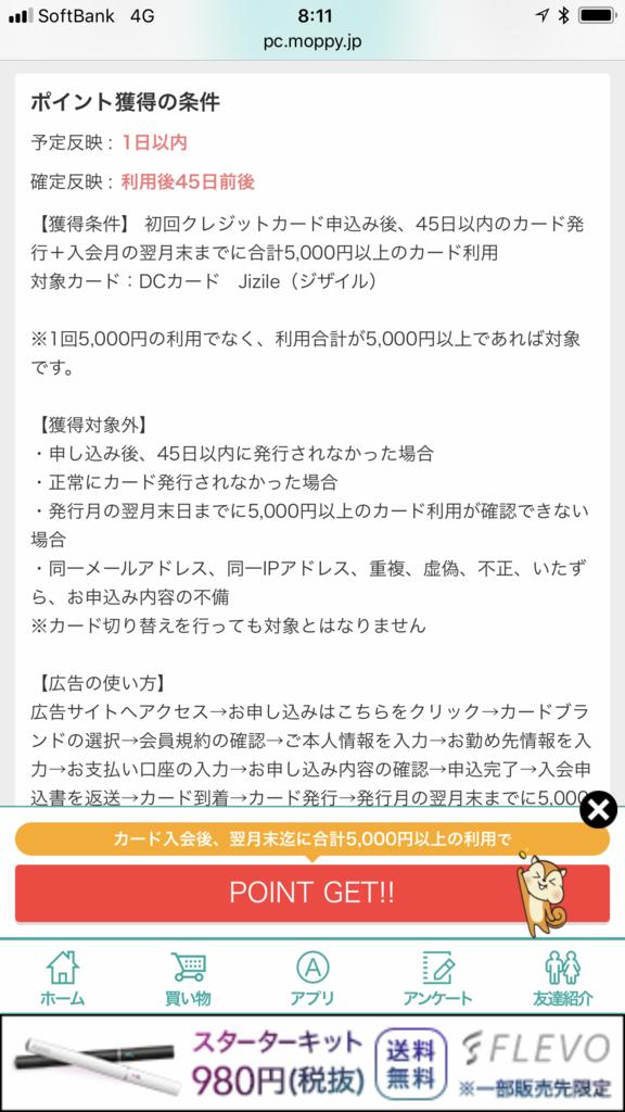 f:id:shinjuku-shirane:20171113081244p:plain