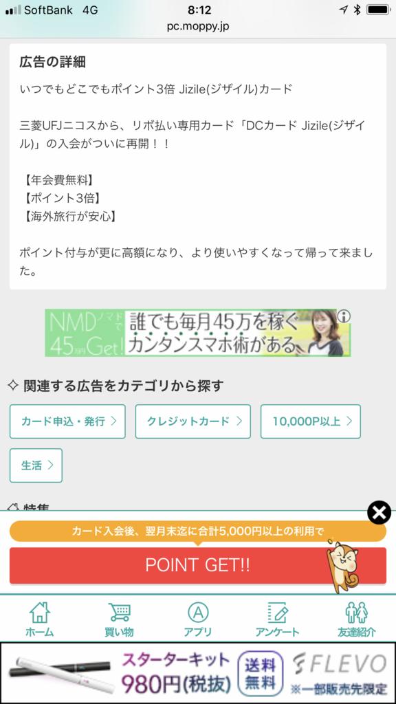 f:id:shinjuku-shirane:20171113081308p:plain