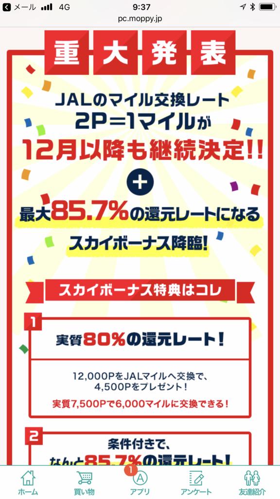 f:id:shinjuku-shirane:20171116095719p:plain