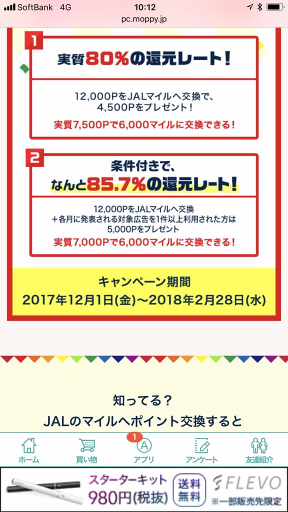 f:id:shinjuku-shirane:20171116101401p:plain