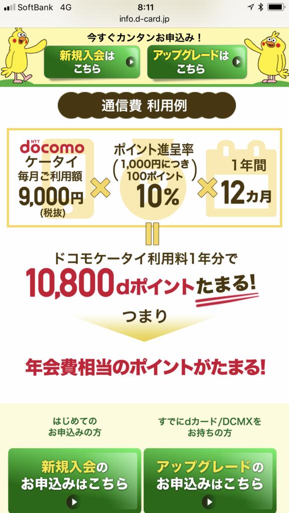 f:id:shinjuku-shirane:20171204081656p:plain