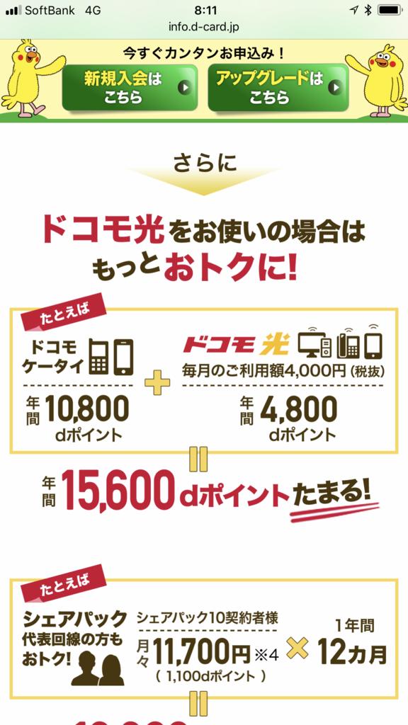 f:id:shinjuku-shirane:20171204082004p:plain