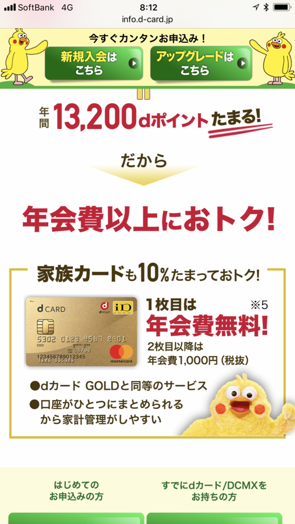 f:id:shinjuku-shirane:20171204082202p:plain